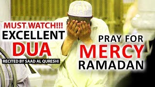Dua For Mercy From Allah In This Ramadan !!!!