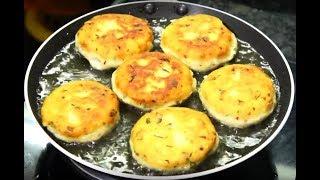 Crispy Aloo Tikki Recipe | बाज़ार जैसी कुरकुरी आलू टिक्की बनाने का आसान तरीका | Aloo Bhalla