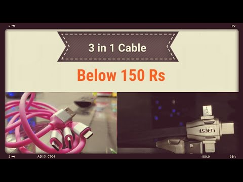 3 in 1 Charge & Sync Cable for 150 Rs