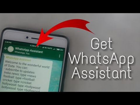 How to Get WhatsApp Assistant in Android | Very Easily | in Hindi