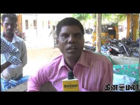 Patient Complaint on Chennai Stanley Hospital - dinamalar news
