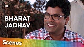 Bharat Jadhav Best Comedy Scenes | Bhootacha Honeymoon | Bharat Jadhav Comedy | Marathi Comedy Movie