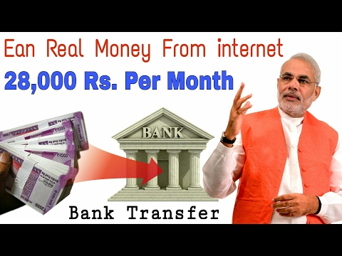 Earn Real Money IN internet 28,000 Rs. Per Month (DIGITAL INDIA) Supported
