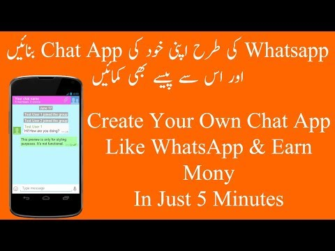 Create Your Own Chat App And Earn Money | Like WhatsApp & Facebook Messenger | In Just 5 Minutes
