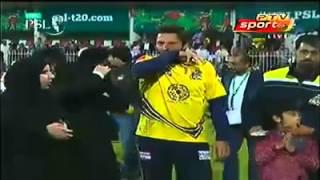 Shahid Afridi wining captain Peshawar Zalmi PSL