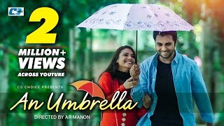 An Umbrella   Apurba   Tasnuva Tisha   Fariya   Ovid Rayhan   Bangla  Natok 2017