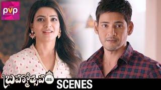 Samantha Comedy Scene   Brahmotsavam Telugu Movie   Mahesh Babu   Kajal Aggarwal   Pranitha