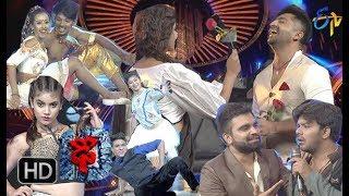 Dhee 10    18th April 2018     Full Episode   ETV Telugu
