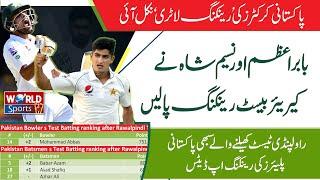 Babar Azam and Naseem Shah get career-best ranking   ICC ranking 2020   Pakistan vs Bangladesh
