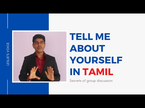 How to answer Tell me about yourself in an Interview  Tamil Version