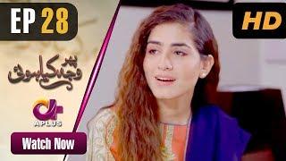 Pakistani Drama | Phir Wajah Kya Hui - Episode 28 | Aplus | Alyy, Rizwan, Faria, Maira