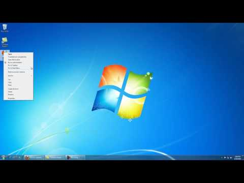 Add an Item to the Send To Menu in Windows 7