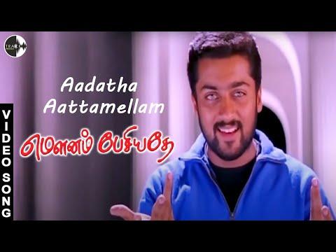 Sachien Tamil Movie Songs   Vaadi Vaadi Full Video Song 4K