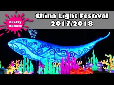 China Light Festival 2017/2018