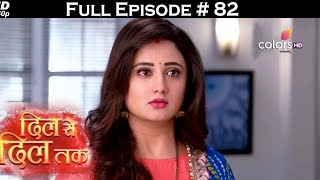 Dil Se Dil Tak - 23rd May 2017 - दिल से दिल तक - Full Episode (HD)