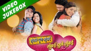Mumbai Pune Mumbai 1 & 2 Full Video Songs   Hit Marathi Songs Jukebox   Swapnil Joshi, Mukta Barve