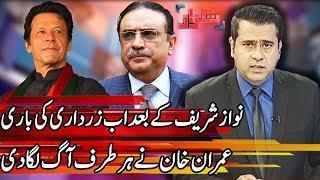 Takrar with Imran Khan | 6 August 2018 | Express News
