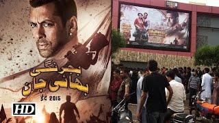 Bajrangi Bhaijaan   Pakistan – Public Review   Exclusive for Pakistan