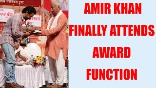 Amir Khan honoured by Mohan Bhagwat for his work in Dangal | FilmiBeat