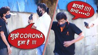 Best Corona Prank India    Funny Lock down Prank   Fake Reporter Prank   Zukazo