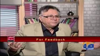 Joint Family System Good Or Bad - Mere Mutabiq