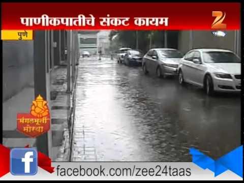 Pune : Finally Rain Arrives 8th September 2015