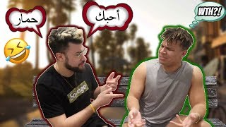 Speaking Only Arabic With Wolfie & Ryan Swaze For 24 Hours !! (they Get So Mad)