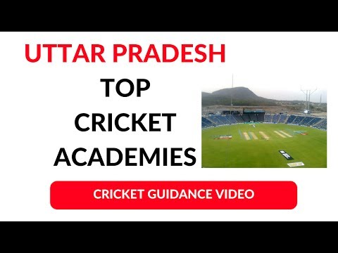Uttar Pradesh Cricket Academies | Cricket Tips | Cricket Videos | Hindi