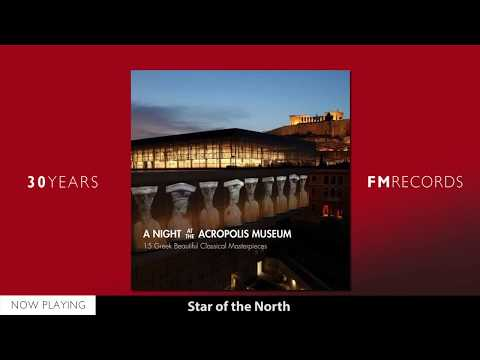 A Night at the Acropolis Museum