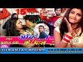 Download  Songs-Arkestra Ke Maal Ha - Awadhesh Premi 2018 Bhojpuri Dance Remix By Dj Sanjay Sound (Malinagar MP3,3GP,MP4