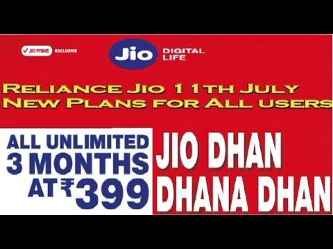 Jio New Plans 309,349,399,509 Jio New Monsoon Offers in Telugu