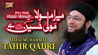 Hafiz Tahir Qadri - Maula Hussain - Muharram Kalaam
