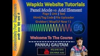 Wapkiz Html Code