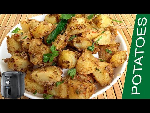 Roasted Schezwan Potatoes | Air Fryer Recipe | बिना तेल के रोस्टेड आलू की सब्जी
