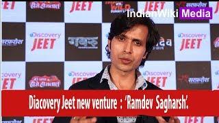 Kranti Prakash Jha talks about his new TV show 'Swami Ramdev Ek Sangharsh'