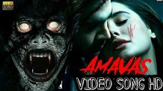 Amavas Video song - Nargis Fakhri | Gumnaam video song Amavas