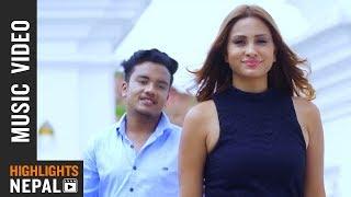 Dhuk Dhuk Garne Ft. Anu, Bikal | New Nepali Love Song 2017 | Tara Prakash Limbu, Sanu Smith