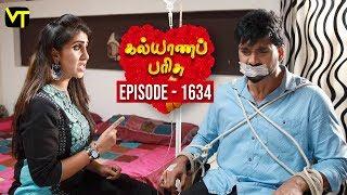 KalyanaParisu 2 - Tamil Serial | கல்யாணபரிசு | Episode 1634 | 17 July 2019 | Sun TV Serial