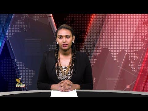 Xxx Mp4 ESAT DC Afan Oromo Fri 15 Jun 2018 3gp Sex