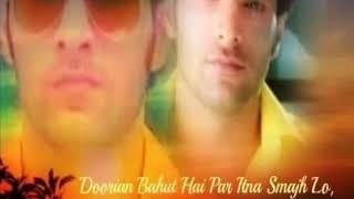 arjun star plus | Video Jinni