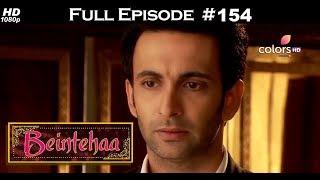 Beintehaa - Full Episode 138 - With English Subtitles - PakVim net