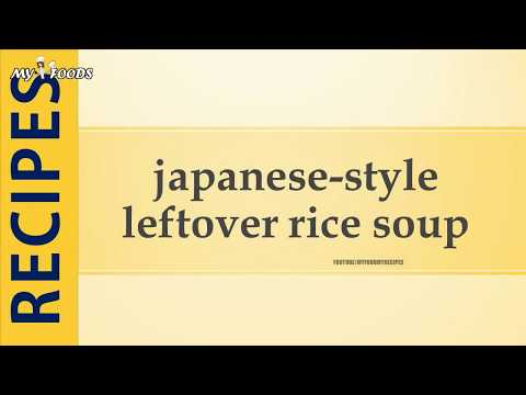 japanese style leftover rice soup