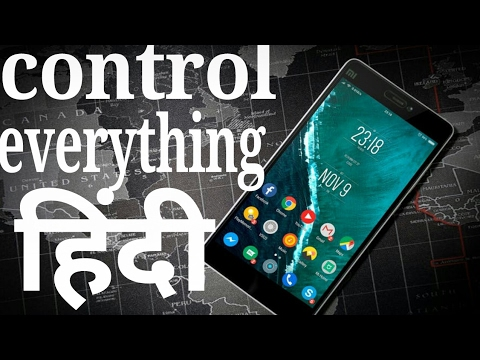 Control everything in your phone ( root ) Hindi हिंदी