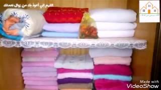 اهلاً رمضان /اول يوم تنظيف للبيت استعداداً لرمضان سهليها علي نفسك لسه معانا وقت😉💪