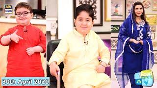 Good Morning Pakistan - Ahmad shah - 30th April 2020 - ARY Digital Show