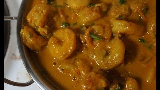 Prawn Masala Recipe Indian Shrimp Curry