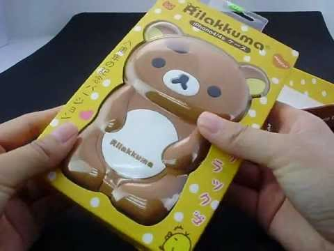 3D Rilakkuma Silicone Case For iPhone 4S - Brown