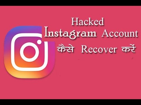 How to get back my Instagram account
