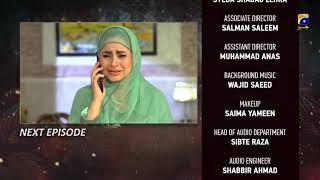 Munafiq | EP 47 Teaser | 27th Mar 2020 - HAR PAL GEO
