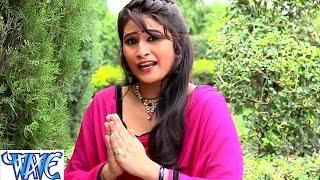 HD बतादी अम्मा जी - Devghar Ke Mahima | Parmod Premi Yadav, Priyanka | Bhojpuri Kanwar Bhajan